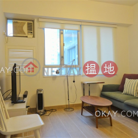 Tasteful high floor in Mid-levels West | For Sale