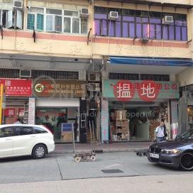 101-103 Tai Nan Street|大南街101-103號