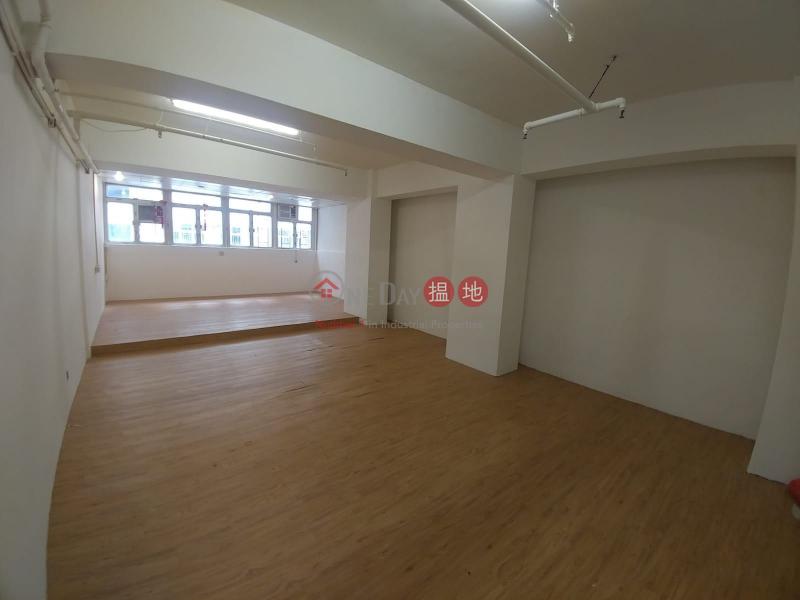 beauty center employer centre | 43-45 Jardines Bazaar | Wan Chai District Hong Kong Rental HK$ 21,800/ month