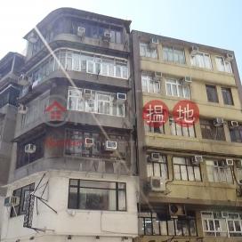 19 Pok Fu Lam Road,Sai Ying Pun, Hong Kong Island