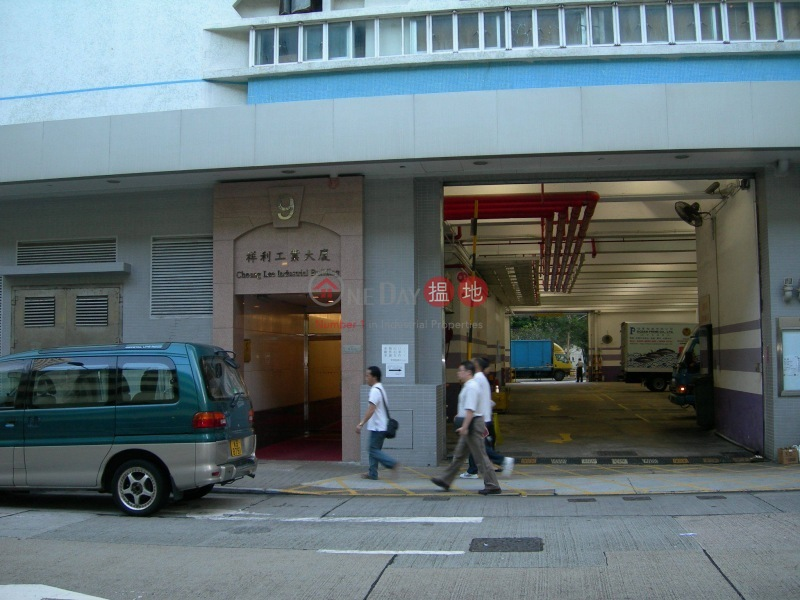 Cheung Lee Industrial Building (Cheung Lee Industrial Building) Chai Wan|搵地(OneDay)(2)