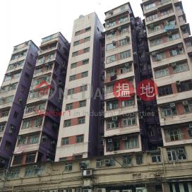 Sing Shing Building|成城大廈