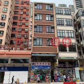 378 Ma Tau Wai Road,To Kwa Wan, Kowloon