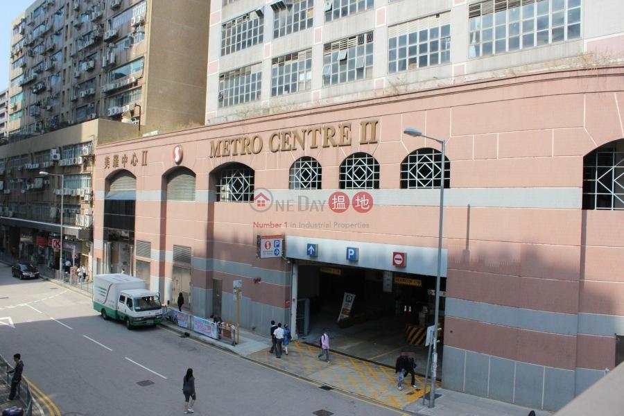 Metro Centre1 (Metro Centre1) Kowloon Bay|搵地(OneDay)(5)