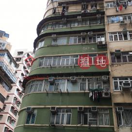 69 Larch Street,Tai Kok Tsui, Kowloon