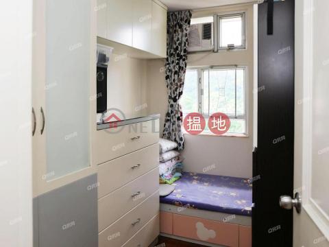 Kam Ying Court | 3 bedroom High Floor Flat for Sale|Kam Ying Court(Kam Ying Court)Sales Listings (XGXJ544500404)_0