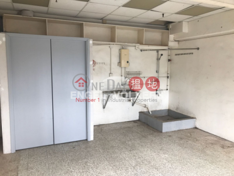Studio Flat for Sale in Wong Chuk Hang|Southern DistrictKingley Industrial Building(Kingley Industrial Building)Sales Listings (EVHK40734)_0