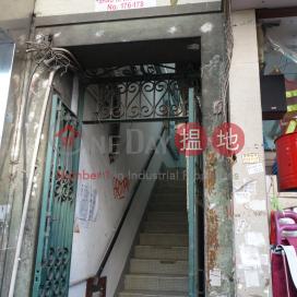176-178 Shau Kei Wan Road,Sai Wan Ho, Hong Kong Island