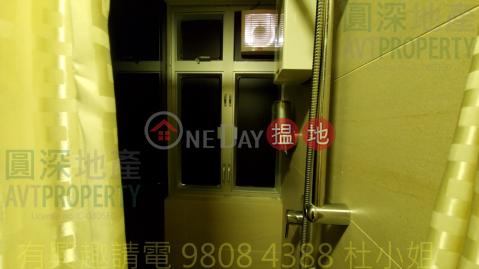 550萬, 交吉售, 收息, 自用都好 高實用率, 連裝修 源盛工業大廈(Yuen Shing Industrial Building)出售樓盤 (MABEL-3295919823)_0
