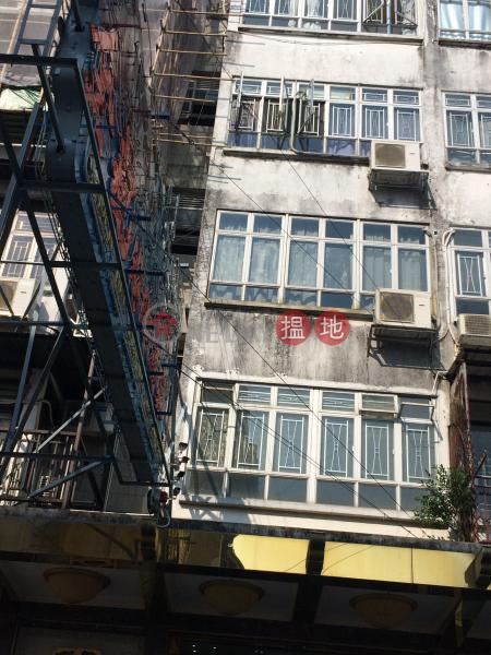 89 Man Nin Street (89 Man Nin Street) Sai Kung 搵地(OneDay)(2)