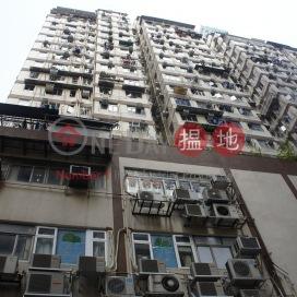 Kam Ling Court BlockA,Shek Tong Tsui, Hong Kong Island