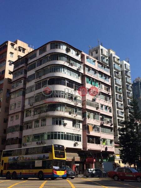 大安樓 (Tai On Building) 深水埗|搵地(OneDay)(1)