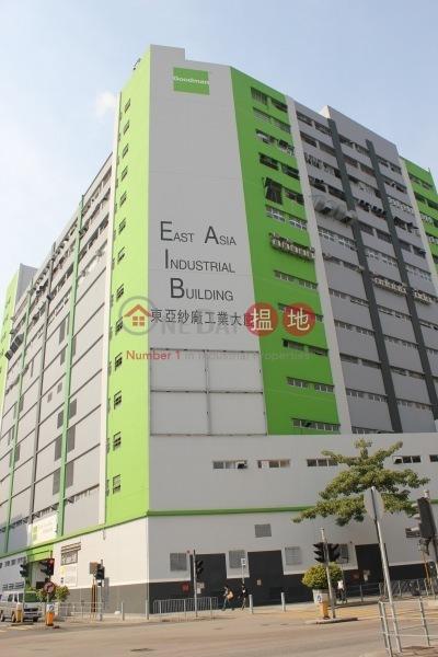 East Asia Industrial Building (East Asia Industrial Building) Tuen Mun|搵地(OneDay)(1)