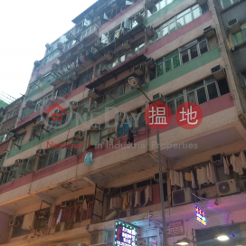 119-125 Electric Road,Causeway Bay, Hong Kong Island
