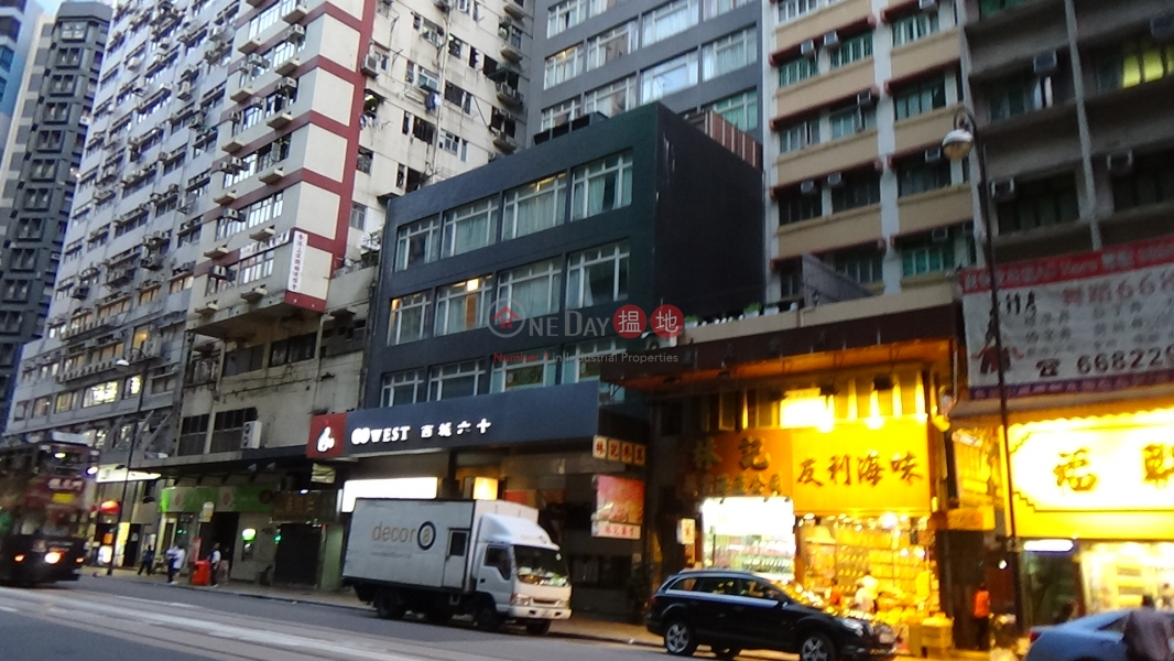 永勝大廈 (Winsing Building) 上環|搵地(OneDay)(1)