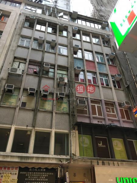 Hing Kui Building (Hing Kui Building) Causeway Bay|搵地(OneDay)(2)