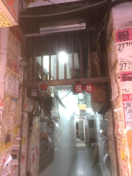 黃埔街18號 (18 Whampoa Street) 紅磡 搵地(OneDay)(1)