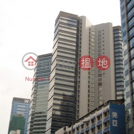 Millennium City 1 Standard Chartered Tower (Tower Two)|創紀之城一期二座渣打中心