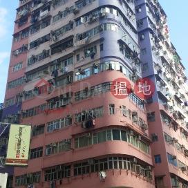 Fuk Hing Building,Tai Kok Tsui, Kowloon