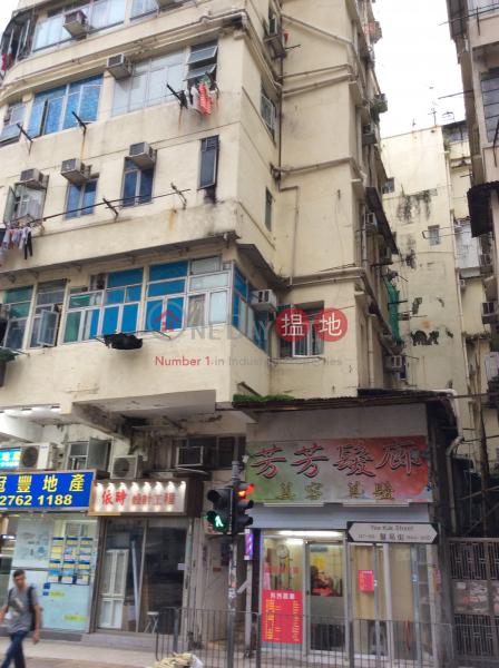 北河街31號 (31 Pei Ho Street) 深水埗|搵地(OneDay)(2)