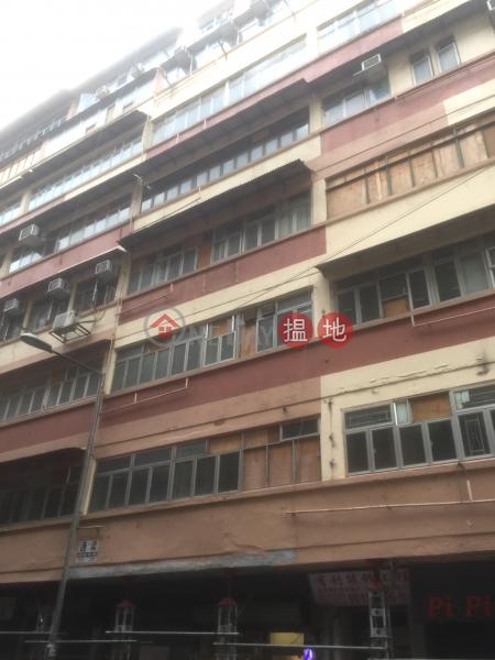 黃埔街12號 (12 Whampoa Street) 紅磡|搵地(OneDay)(2)