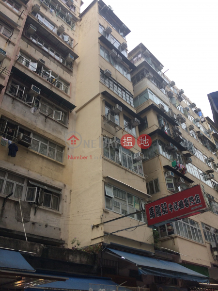 花園街198號 (198 Fa Yuen Street) 太子|搵地(OneDay)(1)
