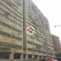 偉力工業大廈 (Vigor Industrial Building) 葵青長達路14號|- 搵地(OneDay)(1)