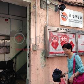 上海街398-402號,旺角, 九龍