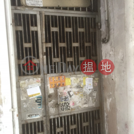 黃埔街8A號,紅磡, 九龍