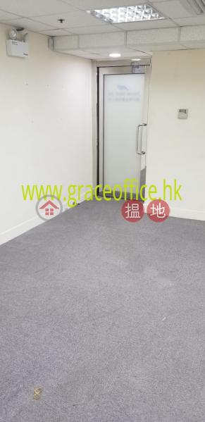 康樂商業大廈-低層寫字樓/工商樓盤-出租樓盤-HK$ 26,103/ 月