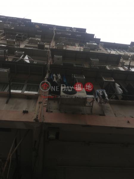打鼓嶺道59號 (59 TAK KU LING ROAD) 九龍城|搵地(OneDay)(1)