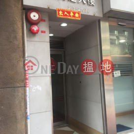 Hennessy Road Court,Wan Chai,