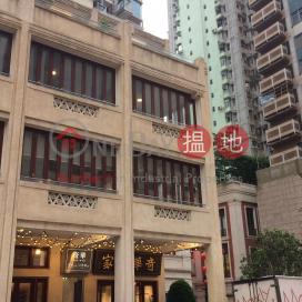 皇后大道東 190 號,灣仔, 香港島