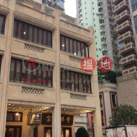 190 Queen\'s Road East,Wan Chai, Hong Kong Island