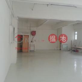 Wah Tat Industrial Centre|Kwai Tsing DistrictWah Tat Industrial Centre(Wah Tat Industrial Centre)Rental Listings (poonc-05198)_0