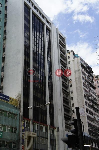 May May Building (May May Building) Mong Kok|搵地(OneDay)(1)
