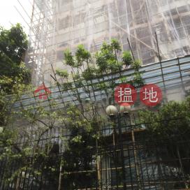 覺廬,大坑, 香港島