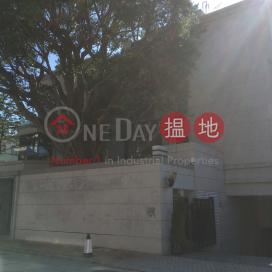 No.1 Oxford Road,Kowloon Tong, Kowloon
