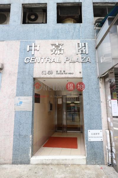 Central Plaza (Central Plaza) Tai Po|搵地(OneDay)(3)