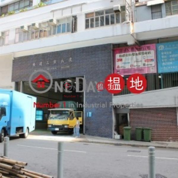 安達工業大廈|葵青安達工業大廈(On Dak Industrial Building)出租樓盤 (poonc-04559)