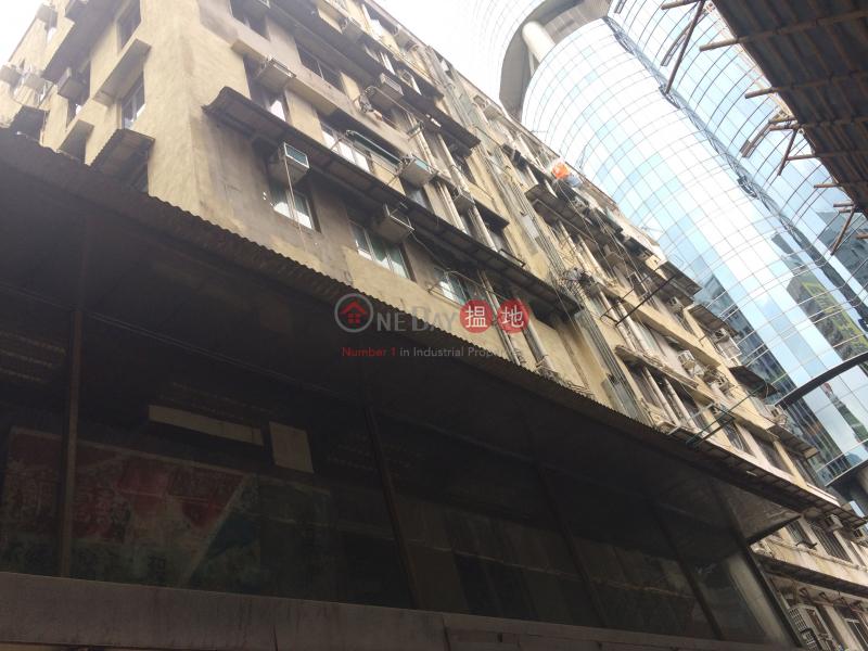 亞皆老街35-37A號 (36-37A Argyle Street) 旺角 搵地(OneDay)(1)