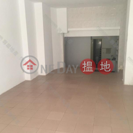 LI PO LUNG PATH NO.32-34A|Western District32-34 Li Po Lung Path(32-34 Li Po Lung Path)Sales Listings (01b0143197)_0