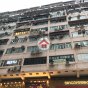 Po Wing Building (Po Wing Building) Wan Chai DistrictLee Garden Road61-73號|- 搵地(OneDay)(4)