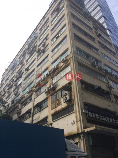 聯興工廠大廈 (Luen Hing Factory Building) 長沙灣|搵地(OneDay)(3)