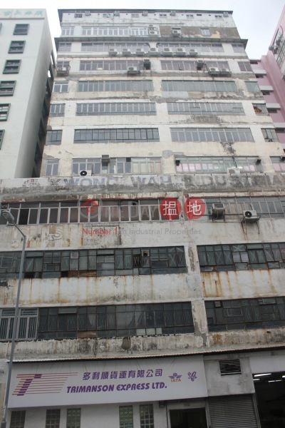 泰捷工廠大廈 (Tai Chiap Factory Building) 土瓜灣|搵地(OneDay)(3)