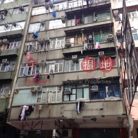 37-39 Battery Street,Jordan, Kowloon