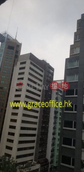 Bank of Communications Building, Middle, Office / Commercial Property | Rental Listings, HK$ 27,326/ month