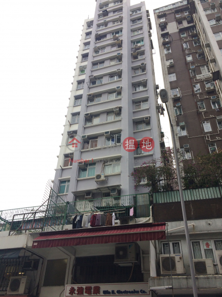 Po Lung Building (Po Lung Building) Sham Shui Po|搵地(OneDay)(1)