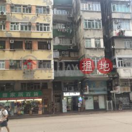 Kin Wing Building,Prince Edward, Kowloon