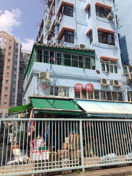 26 Man Nin Street (26 Man Nin Street) Sai Kung|搵地(OneDay)(1)